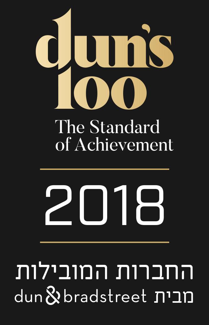 חותם חדש 2018 Dun's 100
